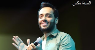 """الفنان المصري رامي جمال يتحدث عن رحلة علاجه من مرض """" البهاق """""""