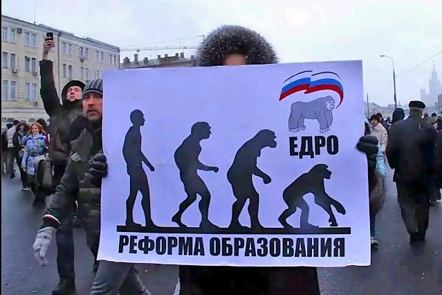 Российские дети – будущая прислуга для элиты? Деградация российской системы образования