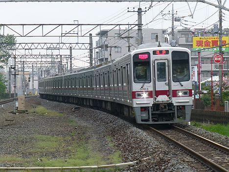 東武東上線 通勤急行 池袋行き7 30000系(2016.3廃止)