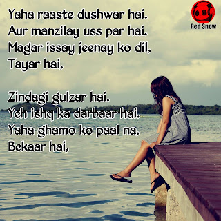 Zindagi Gulzar hai song lyrics status