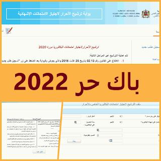 bac libre 2022