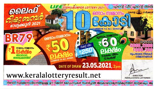 BUY Kerala Next Bumper,  BUY VISHU  Bumper lottery 2021 BR 79, Kerala lottery Online purchase