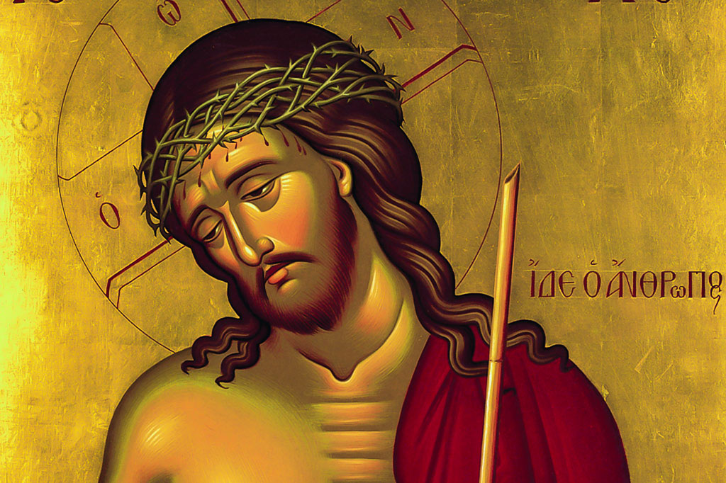 Eastern Orthodox Spirituality: Holy Week: Services of the