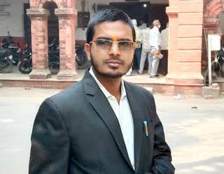 #JaunpurLive : प्रशान्त उपाध्याय बने जिला सचिव