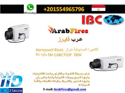 الكاميرا الصندوقية طراز Honeywell Black TM CABC700P  TBW عاليه دقة