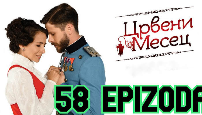 Crveni mesec 58 epizoda