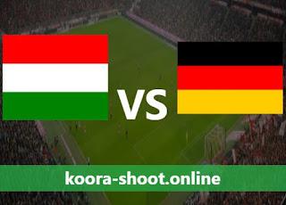 تفاصيل مباراة ألمانيا والمجر اليوم بتاريخ 23/06/2021 يورو 2020
