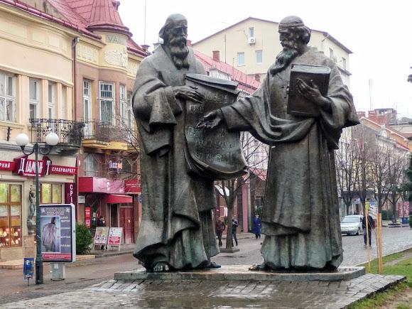 Мукачево. Памятник Кириллу и Мефодию на одноимённой площади