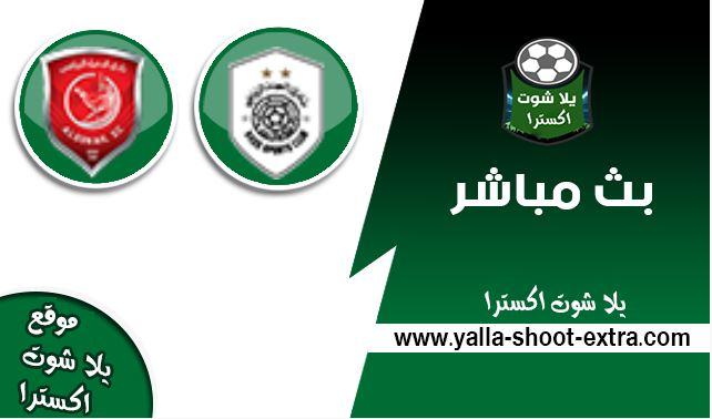 نتيجة مقابلة الدحيل والسد اليوم بتاريخ 13/08/2019 دوري أبطال اسيا
