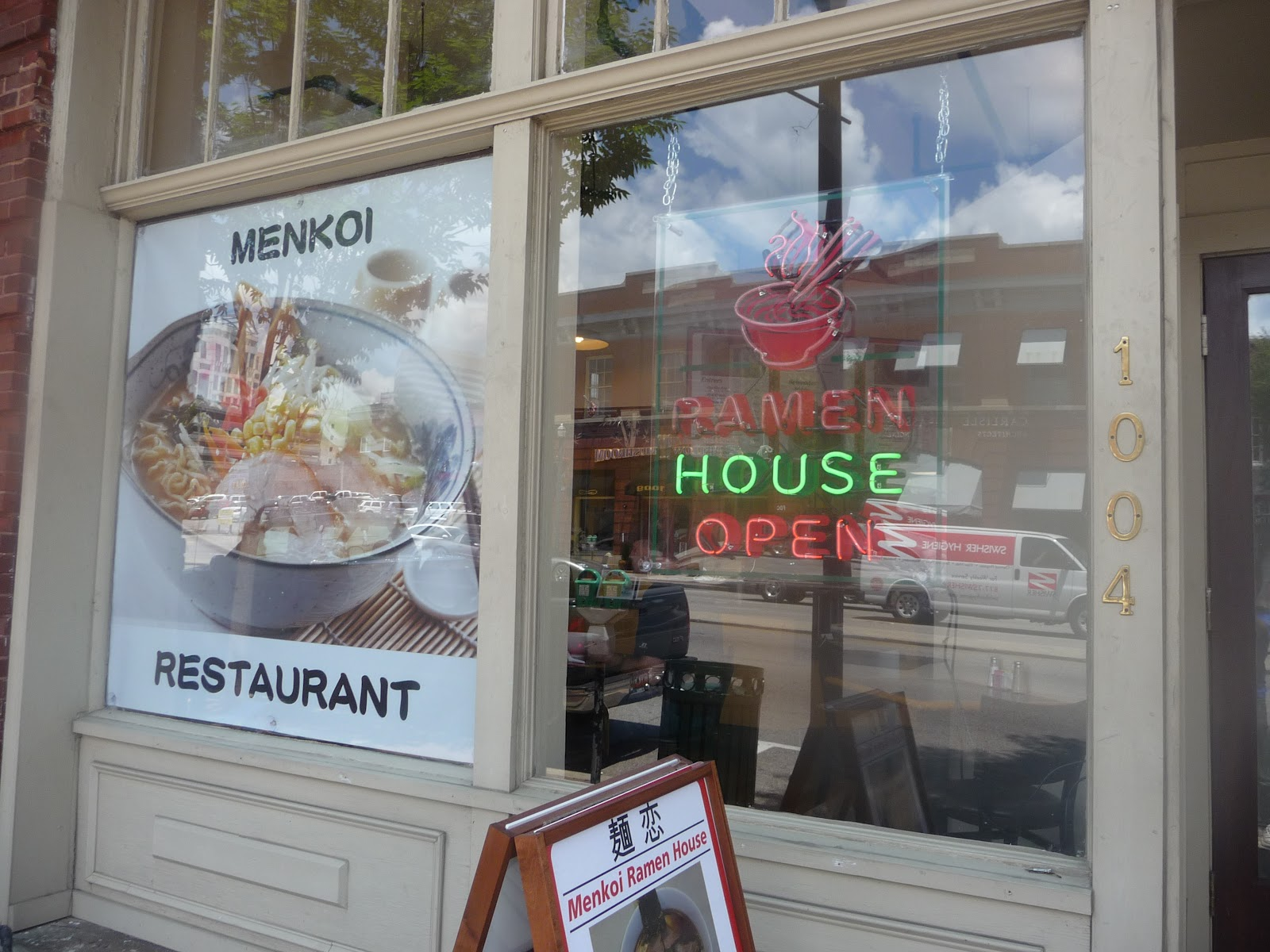 The Foraging Foodie Columbia Eats Menkoi Ramen House