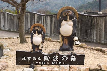 滋賀県立陶芸の森、個展を開催する陶芸家を募集