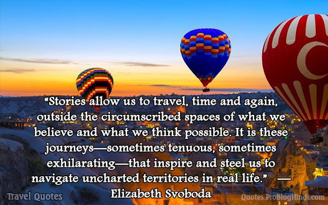 travel quotes for kids
