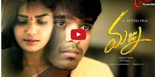 Majnu Telugu Short Film 2016