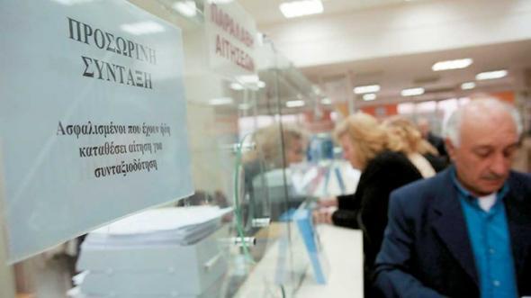 a70be5e6bd Εισιτήριο εξόδου από ΔΕΚΟ και τράπεζες με όρια ηλικίας που ξεκινούν ακόμη  και από το 50ο έτος παίρνουν χιλιάδες εργαζόμενοι