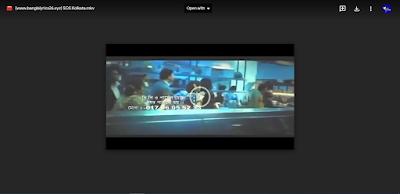 .এসওএস কলকাতা. ফুল মুভি | .SOS Kolkata. Full Hd Movie Watch