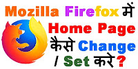 How to Set Homepage in Mozilla Firefox?