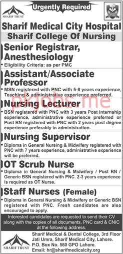 Latest Sharif Medical City Hospital Medical Posts 2021