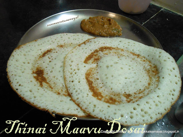 Thinai Maavu Dosai