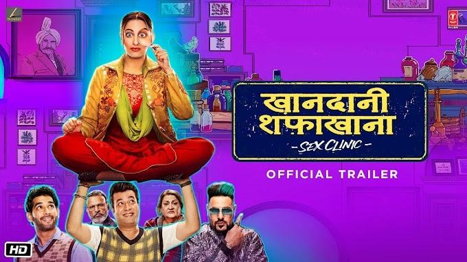 Khandaani Shafakhana Bollywood Latest Movie Free Download - 2019