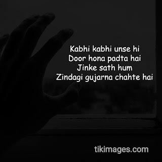 breakup images with shayari hindi hd download free for whatsapp
