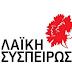 Παρέμβαση του εκπροσώπου της Λαϊκής Συσπείρωσης Βαγγέλη Γούργαρη στο ΠεΣυ για τον ΠΕΣΔΑ Πελοποννήσου.