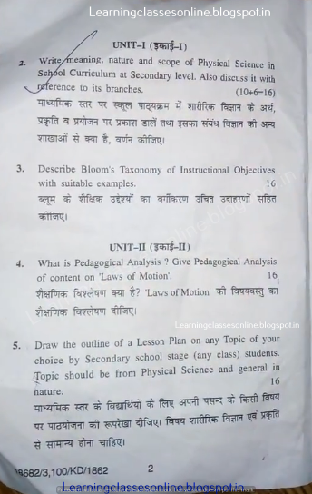 Pedagogy of Physical Science 2018 B.Ed first year Question Paper