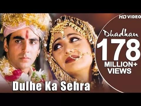 Lyrics Of Dulhe Ka Sehra ! दूल्हे का सेहरा लिरिक्स – Download PDF
