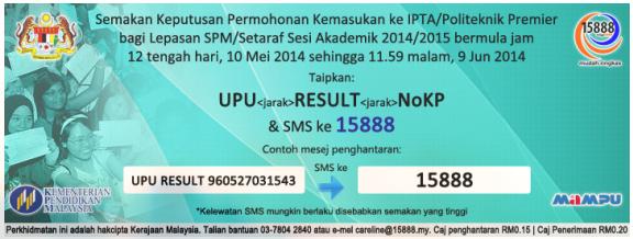 Semakan Keputusan Permohonan Upu 2014 2015 Secara Online