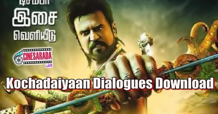Tamil movie ringtone dialogue / Sean harris actor movies and
