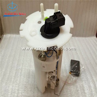 Fuel Pump supplier