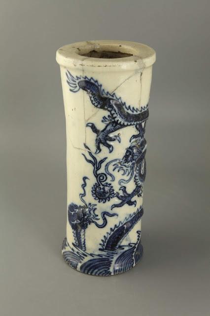 용무늬 모자걸이, 청(淸, 1616~1912), 자주요박물관