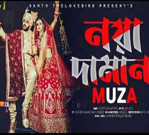 Aila Re Noya Daman (আইলা রে নয়া দামান) Sylheti Song Mp3 lyrics download