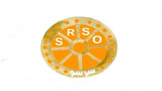 Sindh Rural Support Organization SRSO Job Advertisement in Pakistan - Download Application Form - www.srso.org.pk