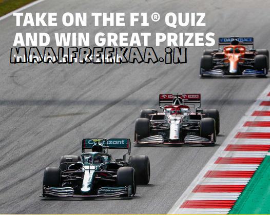 DHL Formula 1 Quiz Contest Win Prizes