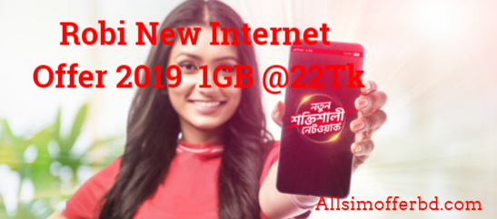 Robi 22Taka 1GB  code,Robi 22 TK 1GB offer