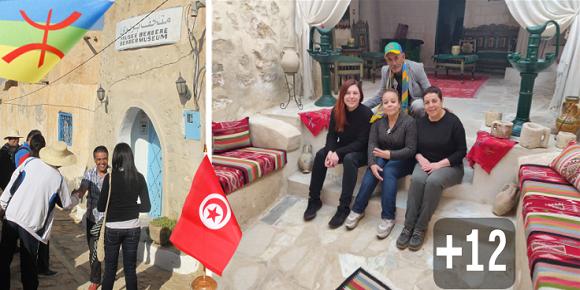 المتحف الامازيغي (البربري) تامزرط تونس