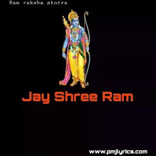 Ram raksha stotra lyrics in English | Hindi