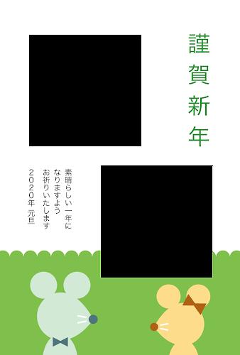 ネズミのカップルのシンプル年賀状(子年・写真フレーム)