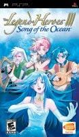 The Legend of Heroes III - Song of the Ocean