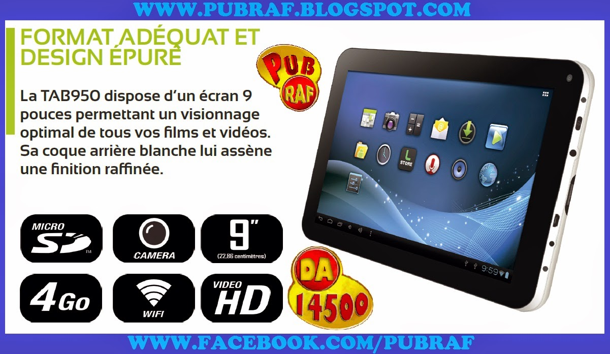 play store pour tablette logicom tab950
