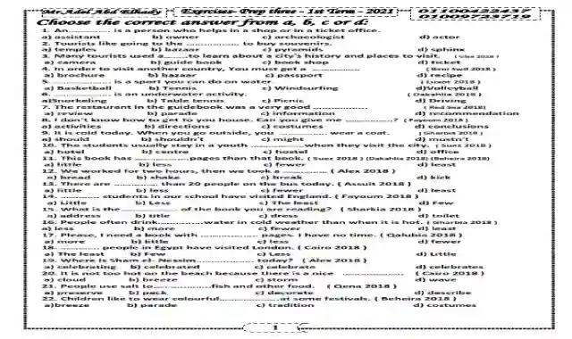 اهم 84 سؤال اختر فى اللغة الانجليزية للصف الثالث الاعدادى الترم الاول 2021 اعداد مستر عادل عبدالهادي