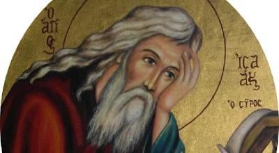 Αποτέλεσμα εικόνας για Όταν κάνεις κάτι καλό, μην περιμένεις ανταπόδοση και θ᾿ ανταμειφθείς από τον Θεό