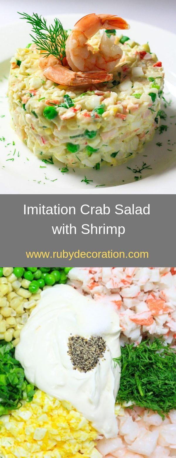 Imitation Crab Salad with Shrimp