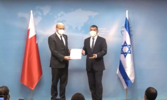 سفارة إسرائيلية في البحرين