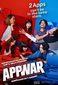 Download Film App War 2019 Bluray Subtitle Indonesia