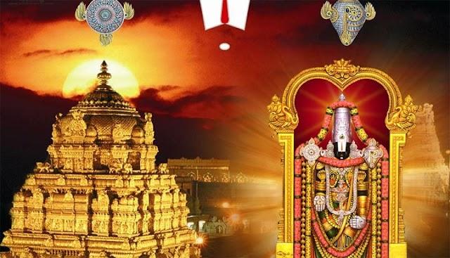 జూలై 17న శ్రీవారి ఆలయంలో ఆణివార ఆస్థానం