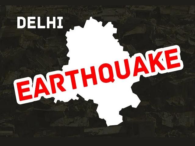 दिल्ली एनसीआर में फिर से महसूस किए गए भूकंप के झटके