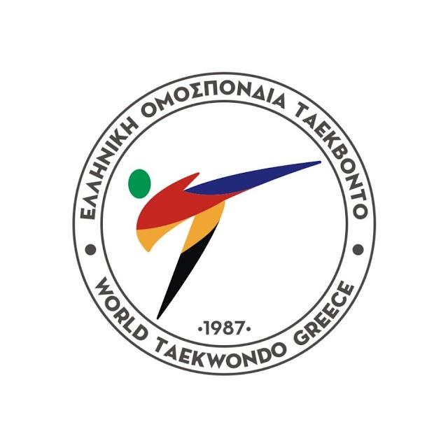Η  Ελληνική Ομοσπονδία Ταεκβοντό ετοιμάζεται να μπει δυναμικά στη νέα εποχή