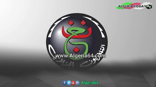 تردد قناة الأرضية الجزائرية على قمر النايل سات مجانا
