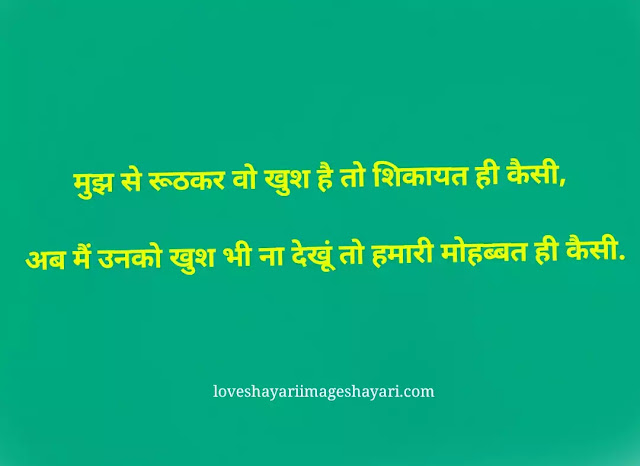 Bewafa shayari in hindi for love 2 lines